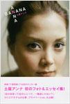 anna_book.jpg